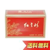 【送料無料】紅豆杉茶 (こうとうすぎちゃ) 2g×30包