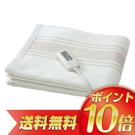 【ポイント10倍・送料無料】ゼンケン オーガニックコットン毛布 (電気掛敷)【代引不可】