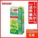 【送料無料】【マルサンアイ】調製豆乳カロリー45%オフ 1000ml×6本【mraisc】【RCP】【Yep_100】【P27Mar15】