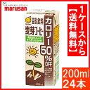 【送料無料】【マルサンアイ】豆乳飲料麦芽コーヒー カロリー5...