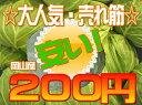 【岡山県産】キャベツ☆大ヒット売れ筋☆吉備高原のキャベツ(お...