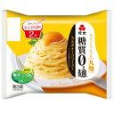 糖質0g麺 カルボナ-ラソ-ス(カップ付) 6パック【低糖