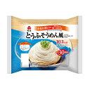 とうふそうめん風 1ケース(8パック)   【とうふ 豆腐 ...