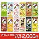 「紀文豆乳」詰め合わせ200ml