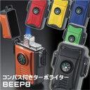 ウインドミル BEEP8 ビープ8 コンパス付きターボライター