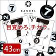 ショッピングkichi-kiche メール便OK BANDEL バンデル ネックレス NO.0〜9 43cm