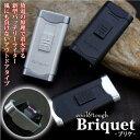 BOX無しでメール便OK Briquet ブリケ BRT-100 放電 スパーク着火 プラズマライター USBバッテリーライター