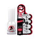 【あす楽対応】 ビターネイル 8ml トップコート 日本製 爪噛み 指しゃぶり 防止