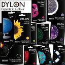 メール便OK DYLON ダイロン プレミアムダイ 50g 英国製 中温染め染料 繊維用