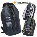 FIRE FIRST ファイヤーファースト #FFTG-110 ボンサック風リュック リュック