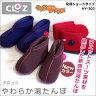 クロッツ やわらか湯たんぽ 足用ショートタイプ HY-303 CLOZ クロッツ やわらか湯たんぽ 足用 足湯器 ブーツ