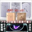 ショッピングkichi-kiche BOXなしでメール便OK アドミラル ニューUSBアークライター プラズマライター 放電 スパーク着火 バッテリーライター