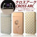 BOX無しでメール便OK アドミラル クロスアーク ライター 放電 スパーク着火 プラズマライター USBバッテリーライター