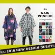 あす楽 KiU RAIN PONCHO キウ レイン ポンチョ K29 2016ニューデザイン レインコート 雨がっぱ