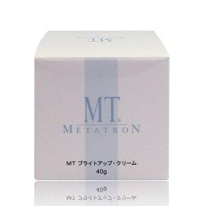 あす楽 メタトロン MT ブライトアップクリーム 40g 美白クリーム