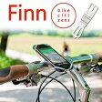 メール便送料無料 OHS Supply finn フィン スマホホルダー 自転車用スマートフォンマウント あす楽