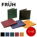 あす楽 フリュー FRUH スマートショート・ウォレット 二つ折り財布 GL012 小銭入れ付き 薄さ8mm 財布 札入れ カード入れ