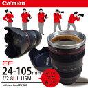 あす楽 カメラレンズみたいなカップ レンズフード付き HC-LF-001 24-105mm 一眼レフ タンブラー マグカップ