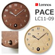 あす楽 レムノス LC11-09 パーチェ カッコー時計 掛け時計 Lemnos PACE