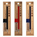 メール便Ok 北星鉛筆 大人の鉛筆 彩 芯削りセット OTP-680 削らない鉛筆 鉛筆 大人の「芯削り器」付き おとなのえんぴつ 木製シャープペン 筆記具 大人の鉛筆 あす楽