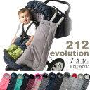 Blanket212 evolution ブランケット 212エボリューション フットマフ セブンエイエムアンファン 7A.M.ENFANT ベビーカー ベビ..