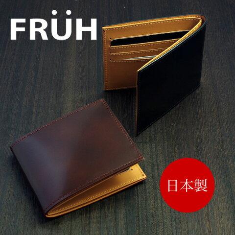 送料無料 あす楽 FRUH フリュー コードバン スマートショート・ウォレット GL020 二つ折り財布 馬革 革の王様 小銭入れ付き 薄い 財布 札入れ カード入れ 二つ折財布 日本製