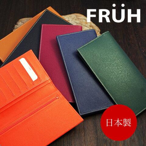 あす楽 フリュー FRUH スマートロング・ウォレット GL013 長財布 小銭入れ付き 薄さ8mm 札入れ 財布 カード入れ