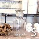 あす楽 松野ホビー メディシンボトル 250ml FR-1282 薬瓶 ガラス瓶 レトロ調 アンティーク ガラス容器 風薬瓶 透明瓶 小物入れ 花瓶 ボトルフラワー インテリア