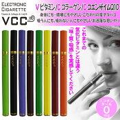 メール便OK VCC エレクトロニック シガレット 使いきり電子タバコ リキッド ビタミン コラーゲン コエンザイムQ10 電子タバコ リキッド ニコチン タール 受動喫煙 ゼロ 禁煙グッズ