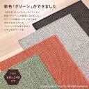 RoomClip商品情報 - PLYS プリスベイス キッチンマット ワイド 60×240cm 洗える 日本製