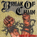 艺人名: Sa行 - BREAK OF CHAIN / THIS IS SENDAI