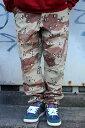 ROTHCO(ロスコ) / CAMO BDU CARGO PANTS (BDUパンツ) / desert camo  カーゴパンツ 迷彩柄