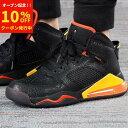 ショッピングジョーダン 【スーパーセール!10%割引】Nike Air Jordan Mars 270 ナイキ エア ジョーダン マーズ 270 CD7070-009 メンズ スニーカー ランニングシューズ M03EN-CD7070-009