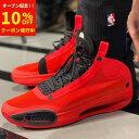 【オープン記念!10%割引】Nike Air Jordan PF 34 Infrared 23 ナイキ エア ジョーダン PF 34 インフラレッド 23 BQ3381-600 メンズ スニーカー ランニングシューズ 04EB-293499888008