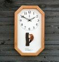 「キコリの時計」 木の電波時計 【ヤマゲラの電波時計】 05P01Oct16