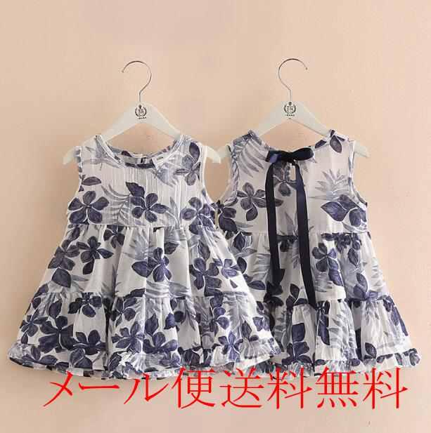 メール便送料無料キッズノースリーブワンピース韓国子供服袖なしガールズキャミソール花柄女の子韓国子ども