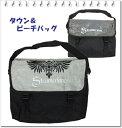 男児 メッセンジャーバック(ビーチバッグとしてもOK!!) (カラー:ホワイト、ブラック)プール 水泳 学校 バック 鞄 【RCP】