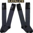 【ネコポスOK】 RAYALICE レイアリス ボーダー ナンバー&ロゴ ニーハイソックス チャコールグレー×ブラック Mサイズ、Lサイズ 女の子、子供、キッズ、子供服、靴下  【RCP】