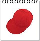 男儿女孩儿兼用红白帽子 M尺寸,L尺寸,LL尺寸,体操服,新学期,运动会[【メール便OK】 男児女児兼用 紅白帽子 Mサイズ、Lサイズ、LLサイズ、体操服、新学期、運動会、子供、キッズ 【RCP】]