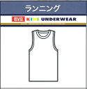 [5%off] [B.V.D] 100.110.120.130.140.150.160 BVD kids boy tank top 10P06jul10