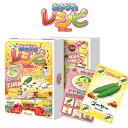 カードゲーム レシピ 沖縄料理編 初回限定レアカードセット付 ホッパーエンターテイメント