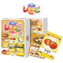 カードゲーム レシピ ワールド 世界料理編 ホッパーエンターテイメント
