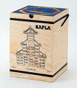 【正規輸入品】カプラ 280 KAPLA 280 白木 アートブック 上級 青 セット