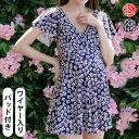 マタニティ ワンピース 水着 花柄 Vネック 半袖 かわいい 夏 安い プール 海水浴 フラワー おしゃれ 大きいサイズ 妊婦服/SSW01001