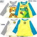 【BIT'Z】クッキーを食べる動物・長袖Tシャツ