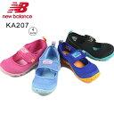 子供 ニューバランス New balance KA207