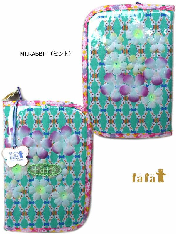 フェフェ 母子手帳ケース fafa MICHAL...の商品画像