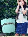 半額セール 50%OFF SALE 日本製 MADE IN JAPAN ハンドシーソー HAND SEE SAW ブルーオリゾン BLEU H. mixボーダーフリルTシャツ 100cm 110cm 120cm 591305-2 子供服 キッズ ベビー ジュニア 女の子