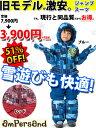 セール ジャンプスーツ 雪遊びに☆【51%OFF_SALE】エフオーキッズ F.O.KIDS アンパサン