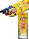 お出かけ時も、便利♪ ノベルティ 4本入りクーピー crayola(F)【単品購入不可】【セール品OK!】 子供服 キッズ ベビー ジュニア